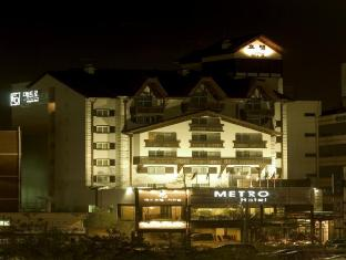 /metro-tourist-hotel-cheonan/hotel/cheonan-si-kr.html?asq=jGXBHFvRg5Z51Emf%2fbXG4w%3d%3d