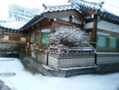 Bukchon Sarangchae Hanok Guesthouse | South Korea Hotels Cheap