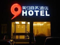 Zhangjiajie Beauty Nine Business Hotel | Hotel in Zhangjiajie