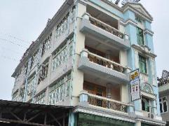 Golden Fish Hotel | Myanmar Budget Hotels
