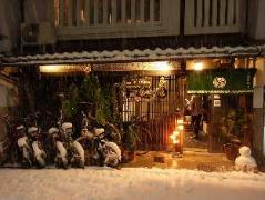 Hotel in Japan | Guest House Taiko-Ya