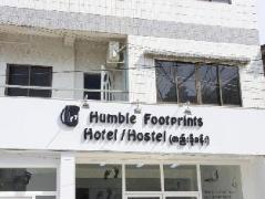 Humble Footprints Hotel and Hostel | Myanmar Budget Hotels