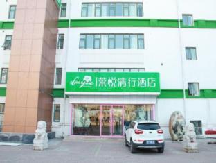 Beijing Lai Yue Hotel
