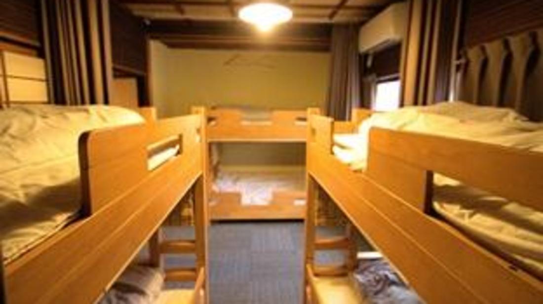 Japan guest house Guest House Hitsuji-an