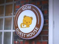 Gom Guesthouse Dongdaemun | South Korea Hotels Cheap