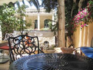 耶路撒冷花园公寓