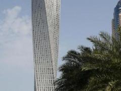 UAE Hotel Discounts | Dubai Marina-Cayan Tower