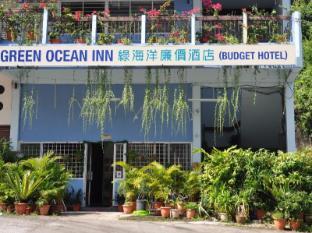 Green Ocean Inn