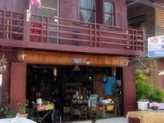 URO Friendship Guesthouse | Thailand Cheap Hotels