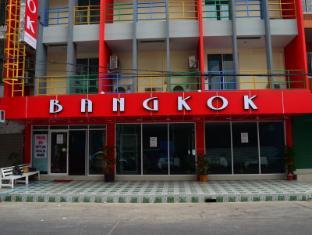 방콕 레지던스