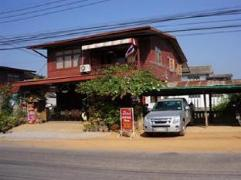 Baan Khun Yay Homestay | Thailand Cheap Hotels