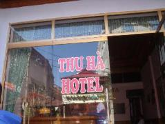 Thu Ha Hotel | Cheap Hotels in Vietnam