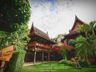 /ayutthaya-retreat/hotel/ayutthaya-th.html?asq=jGXBHFvRg5Z51Emf%2fbXG4w%3d%3d