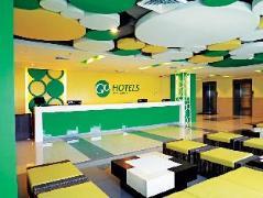 Philippines Hotels | Go Hotels Otis-Manila