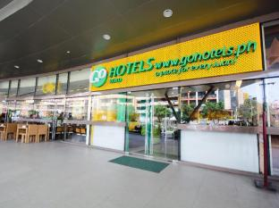 /go-hotels-iloilo/hotel/iloilo-ph.html?asq=jGXBHFvRg5Z51Emf%2fbXG4w%3d%3d