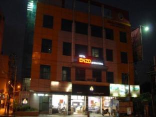 /bg-bg/hotel-enzo-international/hotel/bangalore-in.html?asq=jGXBHFvRg5Z51Emf%2fbXG4w%3d%3d