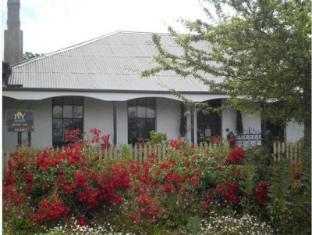 /ivy-on-glenelg-guest-house/hotel/campbell-town-au.html?asq=jGXBHFvRg5Z51Emf%2fbXG4w%3d%3d