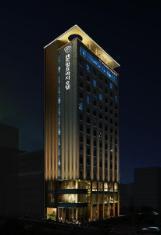 /benikea-premier-central-plaza-hotel/hotel/incheon-kr.html?asq=jGXBHFvRg5Z51Emf%2fbXG4w%3d%3d