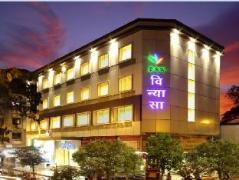 Hotel Vinyasa India