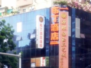 Pod Inn - Guangzhou Chenjiaci Metro Station
