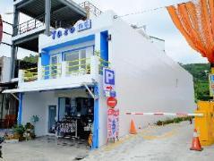 Taco Inn Taiwan