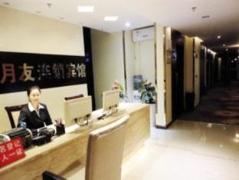 Chongqing Yueyou Hotel Yuanyang Branch   Hotel in Chongqing