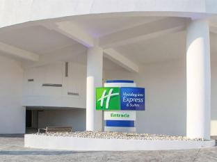 Holiday Inn Express Hotel and Suites Puebla Angelopolis