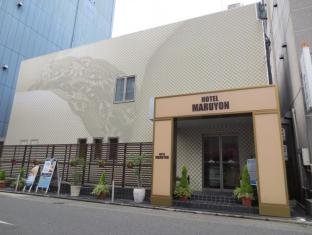 Business Hotel Maruyon