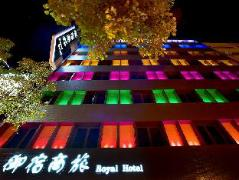 Royal Group Hotel Buo Ai Branch Taiwan