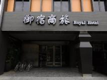 Royal Group Hotel Buo Ai Branch: exterior