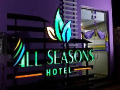 Hotel in Myanmar | All Seasons Hotel