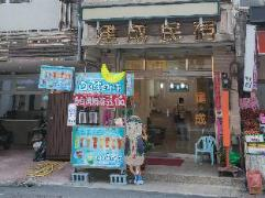 Hotel in Taiwan | Jiang Cheng Bed and Breakfast