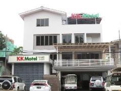 KK Motel   Cheap Hotels in Yangon Myanmar