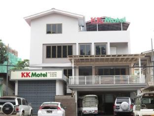 KK Motel