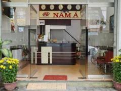 Nam A II Hotel Danang  | Cheap Hotels in Vietnam