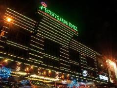 Avantgarde Hotel | Malaysia Hotel Discount Rates