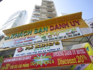 Danh Uy 2 Hotel