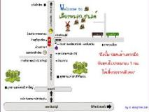 map | Thailand Hotel Discounts