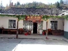 Zhangjiajie Tujiaxiaoyuan Inn | Hotel in Zhangjiajie