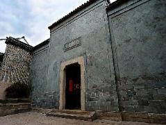 Scholars Hotel Shantang Fudi | Hotel in Suzhou