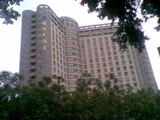 Galaxy Hotel Guangzhou