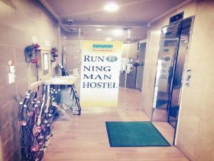 Running Man Hostel