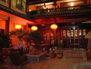 Lijiang Peach Hostel