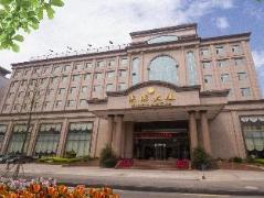 Wuhan Binhu Hotel | Hotel in Wuhan