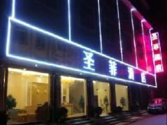 Kunming Shengfei Hotel Changshui Airport Branch | China Budget Hotels