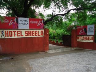 /hotel-sheela/hotel/agra-in.html?asq=jGXBHFvRg5Z51Emf%2fbXG4w%3d%3d