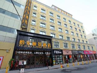 Yijia Chain Hotel Lijing Boutique Hotel