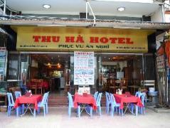 Thu Ha Hotel Catba | Cat Ba Island Budget Hotels
