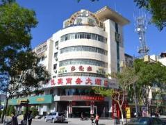 Gansu Dunhuang Yuebin Business Hotel   China Budget Hotels