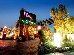 Feng Cai Motel | Taiwan Budget Hotels